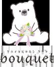 結婚相談所 ブライダルサロンブーケ bouquet