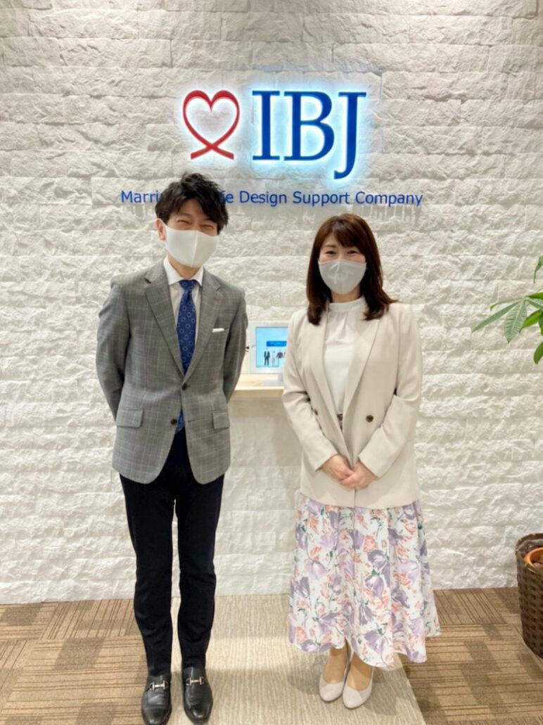 IBJ東海支社の写真